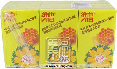 Honey Chrysanthemum Tea Drink (維他蜜糖菊花茶) - Click Image to Close