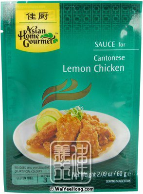 Cantonese Lemon Chicken (檸檬雞醬) - Click Image to Close