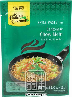 Cantonese Chow Mein Stir-Fried Noodles (炒麵醬) - Click Image to Close