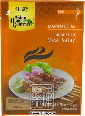 Indonesian Meat Satay (印尼沙爹醬) - Click Image to Close