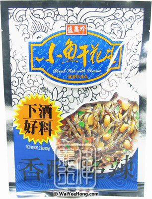 Dried Fishes With Peanuts (小魚乾花生) - Click Image to Close