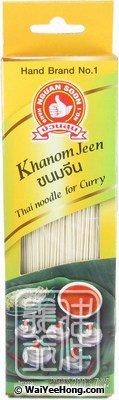 Khanom Jeen Thai Noodles For Curry (泰式咖哩麵) - Click Image to Close