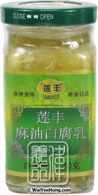 Sesame Yellow Beancurd (Preserved) (蓮豐麻油白腐乳) - Click Image to Close