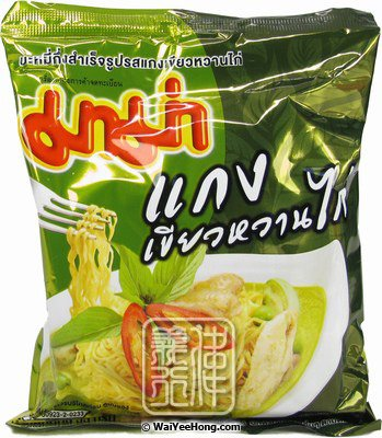 Instant Noodles (Green Curry) (媽媽青咖哩麵) - Click Image to Close