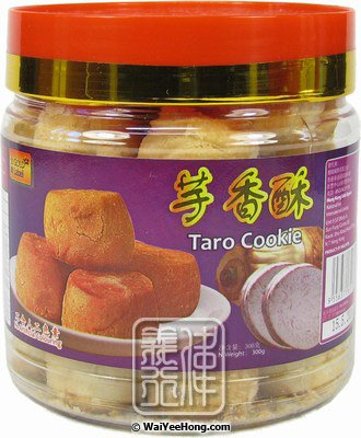 Taro Cookies (金牌香芋酥) - Click Image to Close