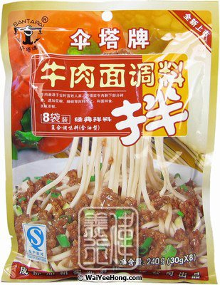 Sauce For Noodles (Beef Flavour) (傘塔牛肉麵調味料) - Click Image to Close