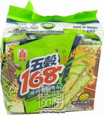 Staple Grains 168 (Seaweed) (五穀168海苔夾心棒) - Click Image to Close
