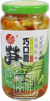 Preserved Bamboo Shoots (辣油竹筍) - Click Image to Close