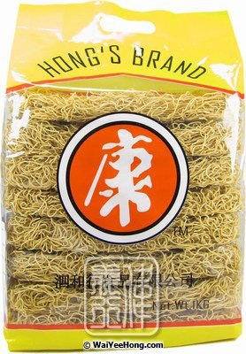 Hong Kong Chef Fine Noodles (康字炒底麵) - Click Image to Close