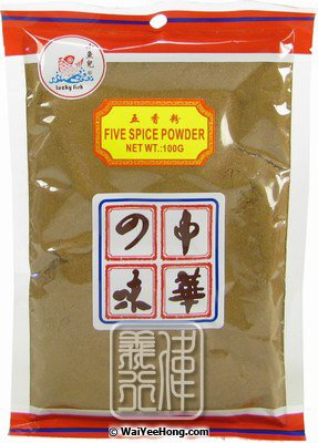 Five Spice Powder (小魚兒五香粉) - Click Image to Close