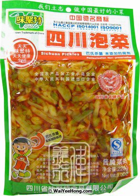Sichuan Pickles (味聚特四川泡菜) - Click Image to Close