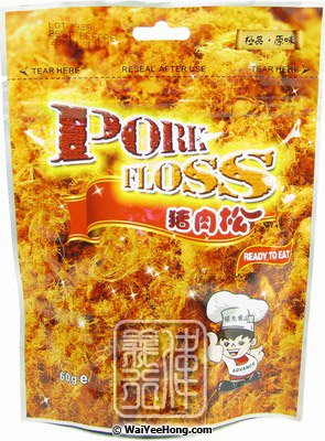 Pork Floss (Jerky) (豬肉鬆) - Click Image to Close