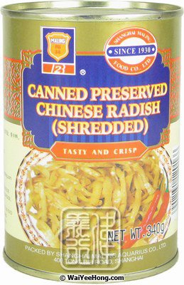 Canned Preserved Chinese Radish (Shredded Zha Cai) (榨菜) - Click Image to Close