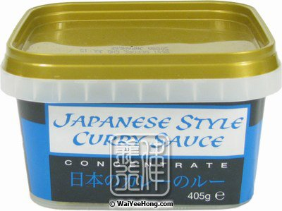 Goldfish Brand Japanese Style Curry Sauce Concentrate