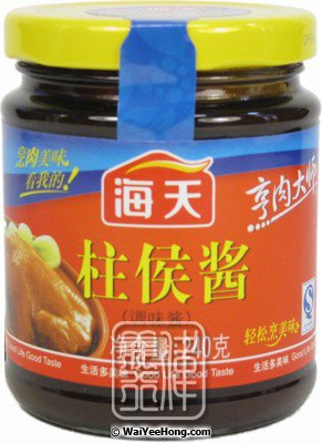 Chuhou Sauce For Stew Meat Dishes (Cheehou) (海天柱侯醬) - Click Image to Close