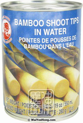 Bamboo Shoots (Tips) (雄雞竹筍尖) - Click Image to Close