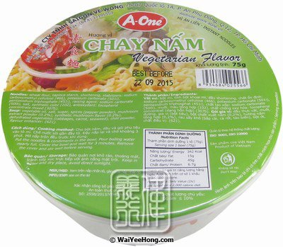 Instant Bowl Noodles (Vegetarian Chay Nam) (味王越南素食碗麵) - Click Image to Close