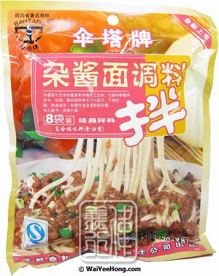 Sauce For Noodles (Zajiang Mein Spicy) (傘塔牌雜醬麵調料) - Click Image to Close