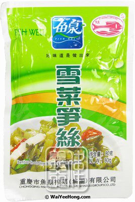 Bamboo Shoot Shreds With Potherb Mustard (魚泉雪菜筍絲) - Click Image to Close