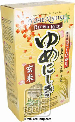 Brown Rice (Premium Short Grain) (日本玄米) - Click Image to Close
