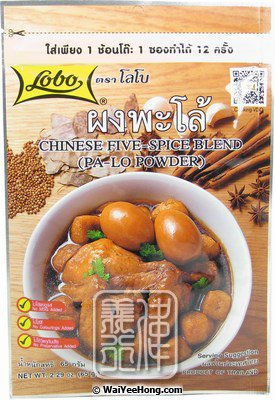 Chinese Five-Spice Powder (中式五香腌料) - Click Image to Close