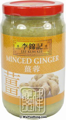 Minced Ginger (李錦記薑蓉) - Click Image to Close