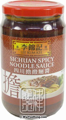 Sichuan Spicy Noodle Sauce (李錦記四川擔擔麵醬) - Click Image to Close