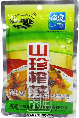 Preserved Vegetable (魚泉山珍榨菜) - Click Image to Close
