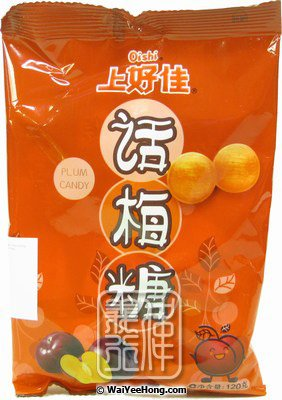 Plum Candies (上好佳話梅糖) - Click Image to Close