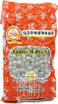 Wu Fu Yuan - Tapioca Pearls (Black Boba) (黑珍珠西米) - Wai