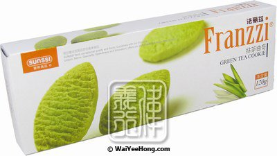 Franzzi Green Tea Cookies (Matcha) (抹茶曲奇) - Click Image to Close