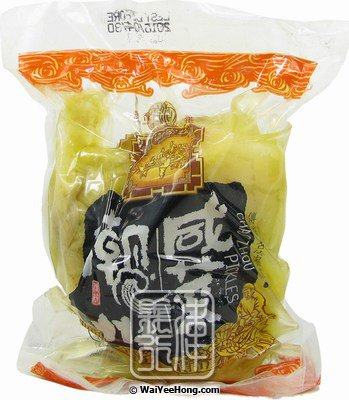 Chao Zhou Pickles (潮洲咸菜) - Click Image to Close