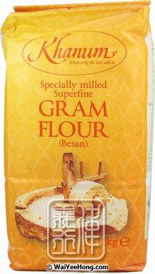Khanum - Superfine Gram Flour (Besan Chickpea Flour) (馬豆粉