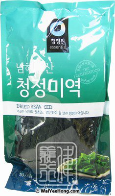 Dried Seaweed (Wakame) (海帶片) - Click Image to Close