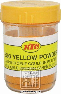 KTC - Egg Yellow Food Colour Powder (黃色粉) - Wai Yee Hong