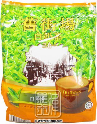 Old Town White Milk Tea 3 in 1 (舊街場白奶茶) - Click Image to Close