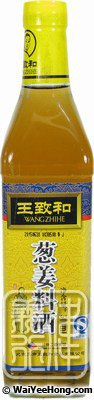 Chinese Cooking Wine Sauce (Ginger & Spring Onion Flavour) (王致和蔥薑料酒) - Click Image to Close