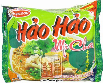 Hao Hao Instant Noodles (Vegetarian Mi Chay) (越南素食麵) - Click Image to Close