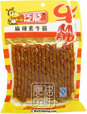 Spicy Beef Flavour Beancurd Snacks (Dougan) (泛龍麻辣素牛筋) - Click Image to Close