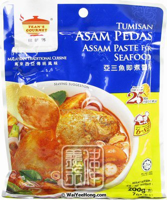 Assam Paste For Seafood (Tumisan Asam Pedas) (田師傅亞三魚醬料) - Click Image to Close
