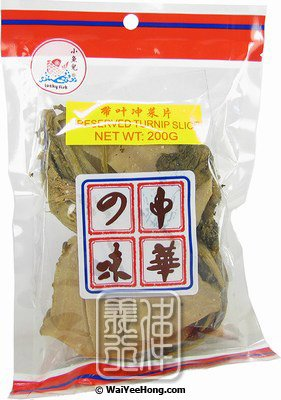Preserved Turnip Slice (小魚兒帶葉沖菜片) - Click Image to Close