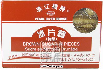 Brown Sugar In Pieces (珠江橋牌冰片糖) - Click Image to Close