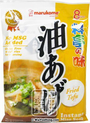 Instant Miso Soup With Fried Beancurd (8 Pieces) (日本麵豉湯包 (油豆腐)) - Click Image to Close