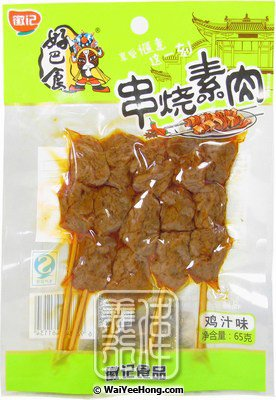 Skewered Dried Beancurd (Chicken Flavour) (好巴食豆乾串 (雞味)) - Click Image to Close