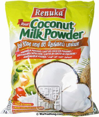 Coconut Milk Powder (椰子粉) - Click Image to Close