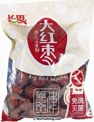 Big Red Jujube (Red Dates) (長思大紅棗) - Click Image to Close