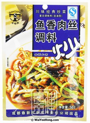 Shredded Pork With Salted Fish Seasoning (傘塔牌魚香肉絲調料) - Click Image to Close