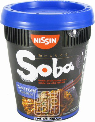 Soba Cup Noodles With Yakisoba Sauce (Yakitori Chicken) (日清日式燒雞炒麵) - Click Image to Close