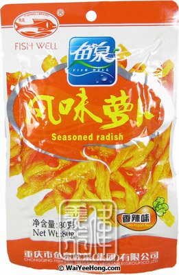 Seasoned Radish (風味蘿蔔) - Click Image to Close