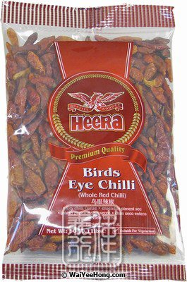 Birds Eye Chilli (Birdseye) (乾指天椒) - Click Image to Close